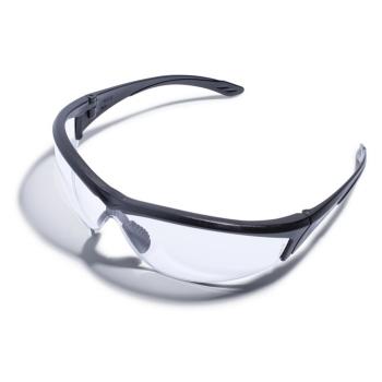Védőszemüveg Füstszínű, Zekler 75